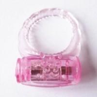 Vibrating Ring